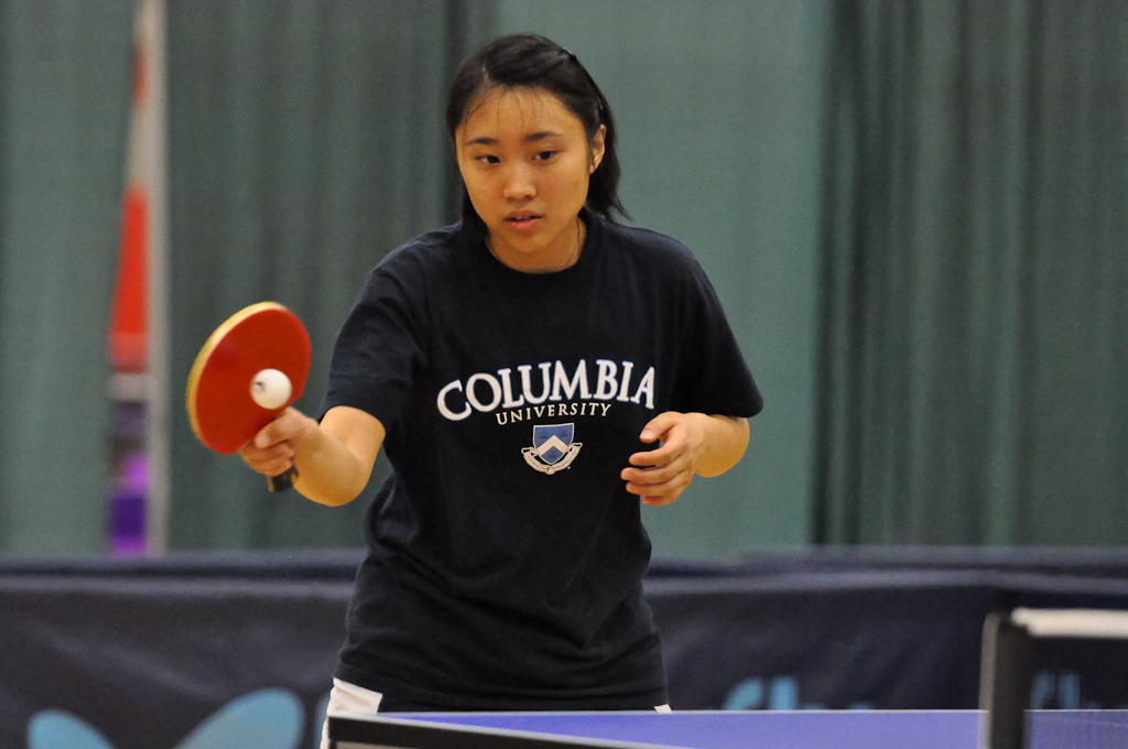 Stephanie Shih - Columbia